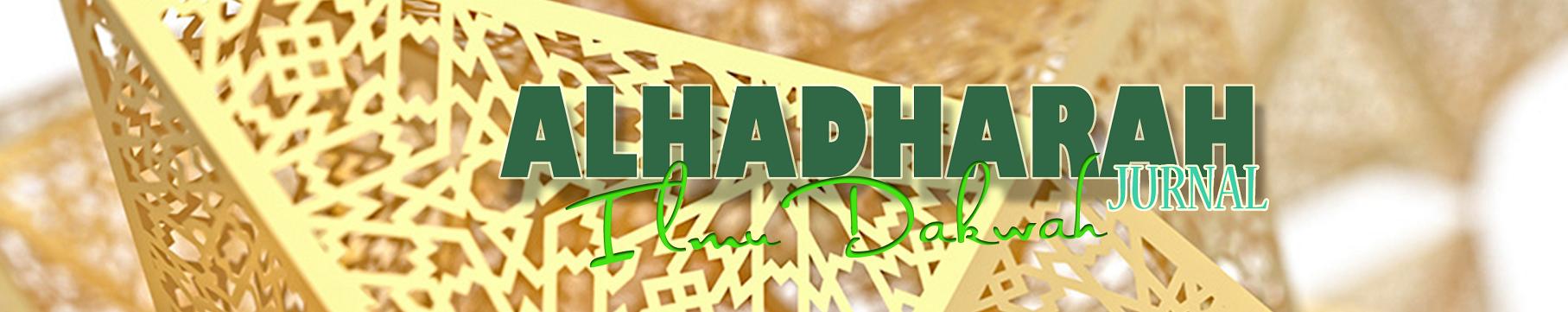 Jurnal Alhadharah